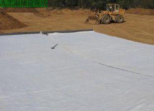 GCL人工湖防水毯